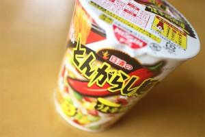 tongarashi-men01.jpg