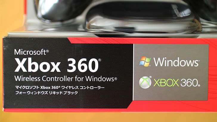 Xbox360コントローラー