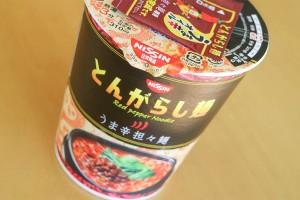 tongarashi_tantan00.jpg