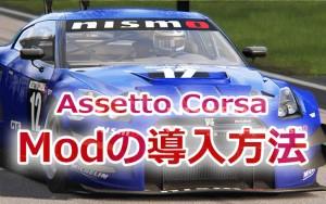 trackmod001.jpg