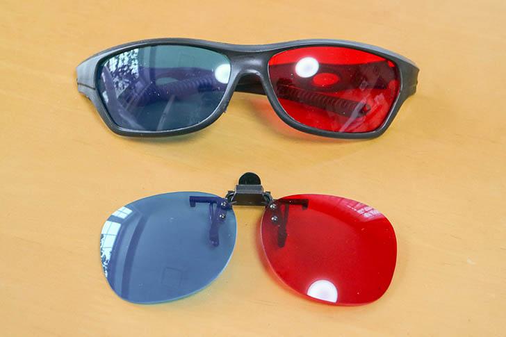 赤青メガネセット